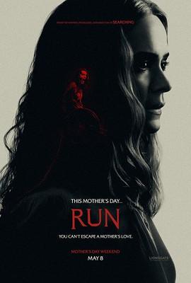 Biegnij! / Run