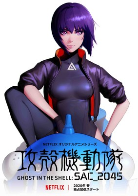 Ghost in the Shell: SAC_2045 - sezon 1 / Ghost in the Shell: SAC_2045 - season 1