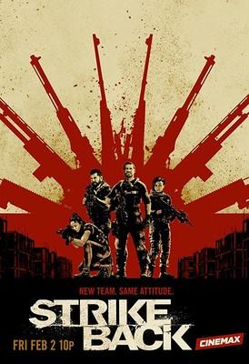 Kontra - sezon 7 / Strike Back - season 7