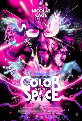 Kolor z przestworzy / Color Out of Space