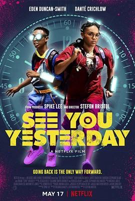 Do zobaczenia wczoraj / See You Yesterday