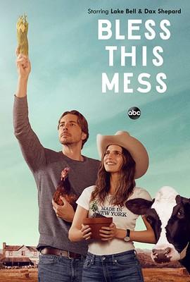 Bless This Mess - sezon 2 / Bless This Mess - season 2