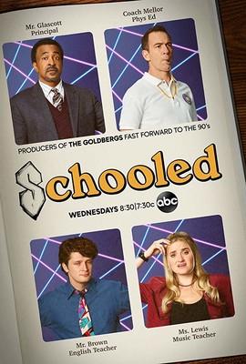 Schooled - sezon 2 / Schooled - season 2