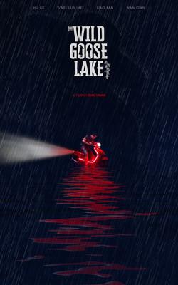 Jezioro dzikich gęsi / Nan Fang Che Zhan De Ju Hui