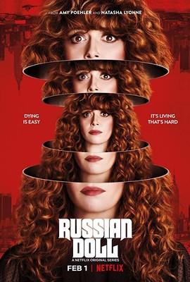 Russian Doll  - sezon 1 / Russian Doll  - season 1
