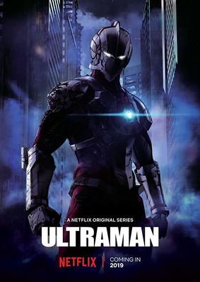 Ultraman - sezon 2 / Ultraman - season 2