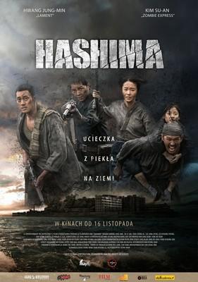 Hashima / Gun-ham-do
