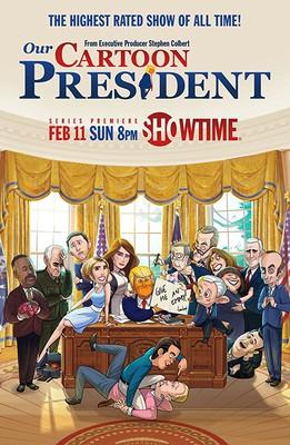 Prezydent z kreskówki - sezon 3 / Our Cartoon President - season 3
