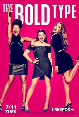 Dziewczyny nad wyraz - sezon 4 / The Bold Type - season 4