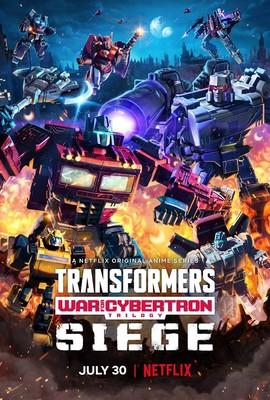 Transformers: Wojna o Cybertron: trylogia - sezon 1 / Transformers: War for Cybertron - season 1