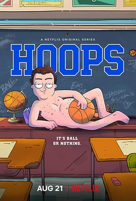 Hoops - sezon 1 / Hoops - season 1