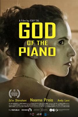 Bóg fortepianu / Elohe HaPsanter