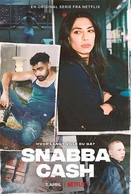 Szybki cash: Serial - sezon 1 / Snabba Cash - season 1