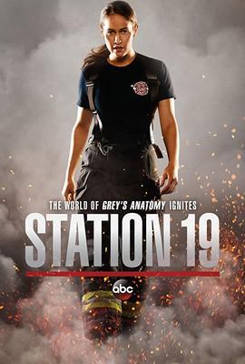 Jednostka 19 - sezon 5 / Station 19 - season 5