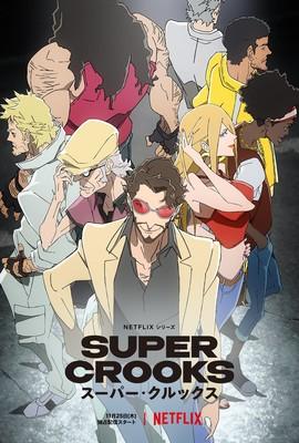 Super Crooks - sezon 1 / Super Crooks - season 1