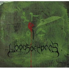 Woods of Ypres - Woods IV: The Green Album