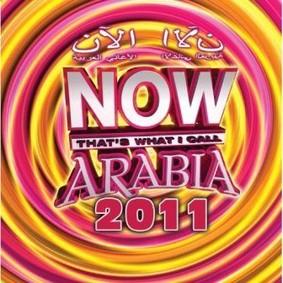 Various Artists - Now Arabia 2011