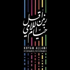 Khyam Allami - Resonance/Dissonance