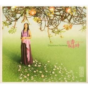 Yangin Lamu - Dharma Flower