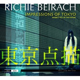 Richie Beirach - Impressions of Tokyo: Ancient City of the Future