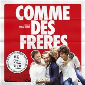Various Artists - Comme Des Freres