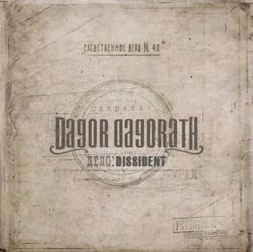 Dagor Dagorath - Dissident