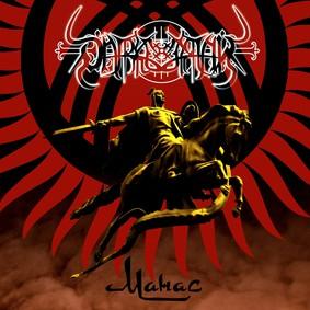 Darkestrah - Manas