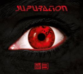 Supuration - Cube 3