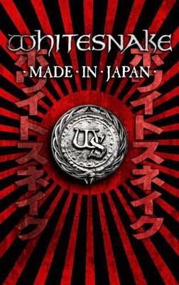 Whitesnake - Made in Japan [DVD]