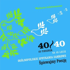 Various Artists - 40/40 Ogólnopolskie Spotkania Zamkowe: Śpiewajmy poezję