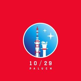 Paluch - 10/29