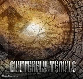 Butterfly Temple - Вечность