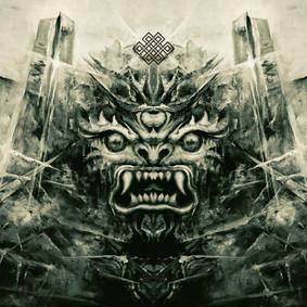 Ego Depths - Dýrtangle
