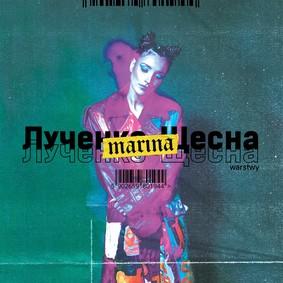 MaRina - Zobacz to