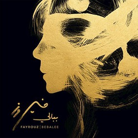 Fayrouz - Bebalee