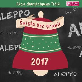 Various Artists - Święta bez granic 2017