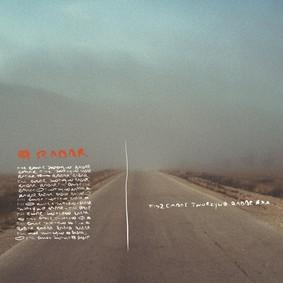 Fisz  Emade Tworzywo - Radar