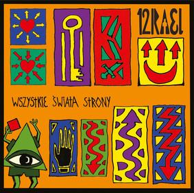 Izrael - Wszystkie świata strony. The Best Of Izrael (Studio & Live)