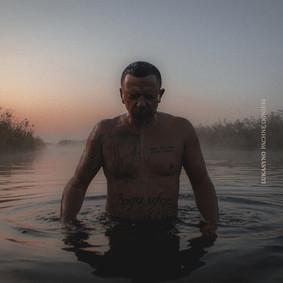 Lukasyno - Pachnę ogniem