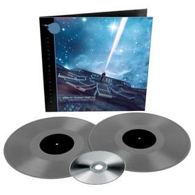 Devin Townsend - Galactic Quarantine [Live]