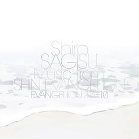 Shirō Sagisu - Music from SHIN EVANGELION EVANGELION: 3.0+1.0.