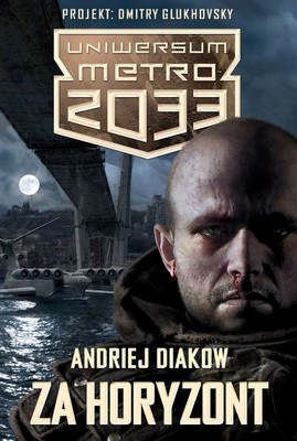 Andriej Diakow - Za Horyzont / Andriej Diakow - За горизонт
