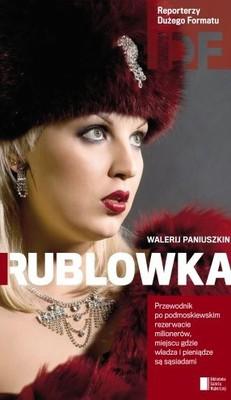 Walerij Paniuszkin - Rublowka