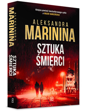 Aleksandra Marinina - Anastazja Kamieńska. Tom 30. Sztuka śmierci