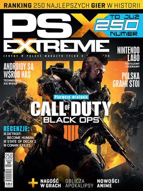 PSX Extreme 250
