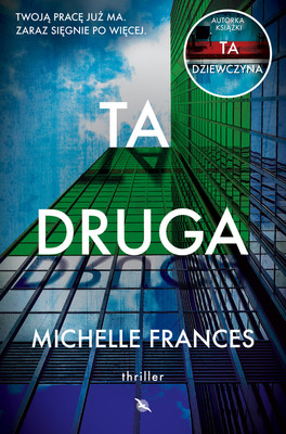Michelle Frances - Ta druga
