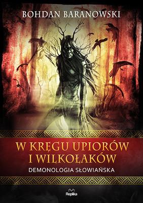 Bohdan Baranowski - W kręgu upiorów i wilkołaków. Demonologia słowiańska