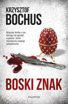 Krzysztof Bochus - Boski znak