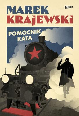 Marek Krajewski - Pomocnik kata