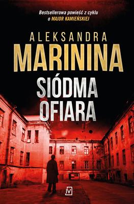 Aleksandra Marinina - Siódma ofiara